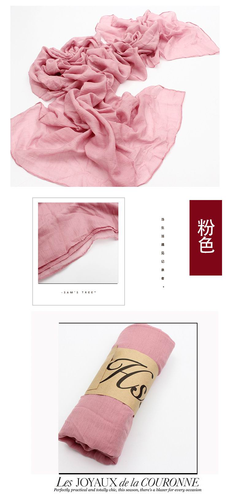 00 Cheap Cotton Scarves Solid Colors
