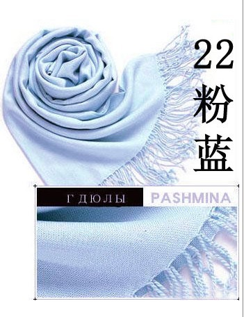 SEO_COMMON_KEYWORDS 2013 USA Wholesale pashmina scarf with 100%CASHMERE