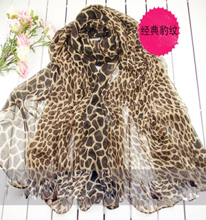 SEO_COMMON_KEYWORDS Leapord scarves for women wholesale