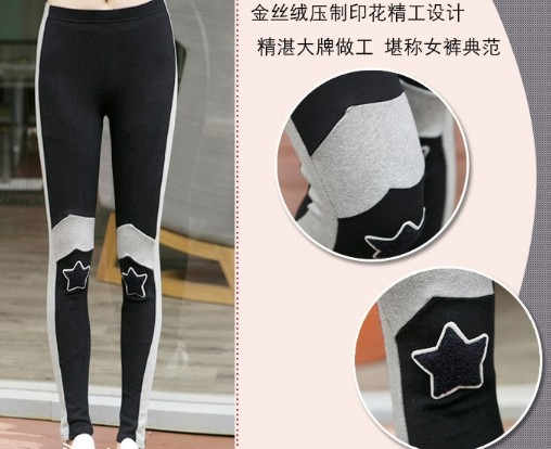 Fashion Star Patch Girls Tight Leggings on Sale