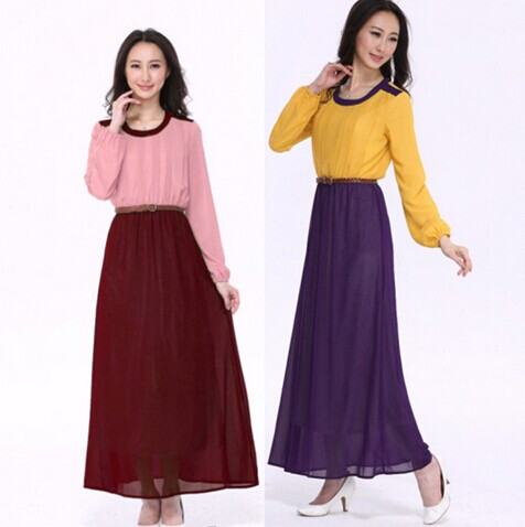 SEO_COMMON_KEYWORDS Islamic clothing Muslim Dress Abaya Women clothing