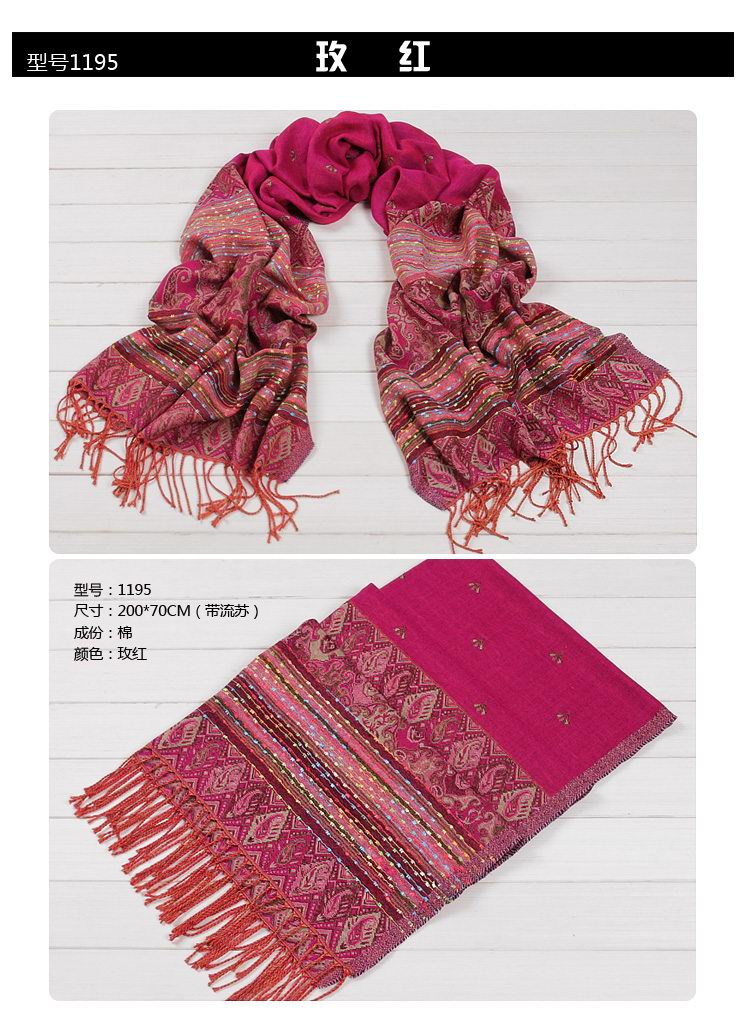 SEO_COMMON_KEYWORDS Cheap Wool pashmina wholesale canada