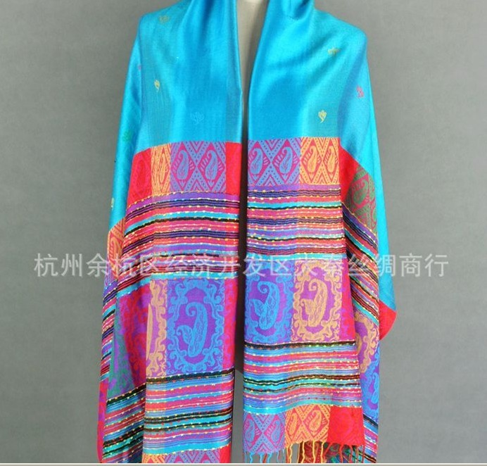 SEO_COMMON_KEYWORDS Low price Luxurious Paisley Pashmina Shawls Wholesale Australia