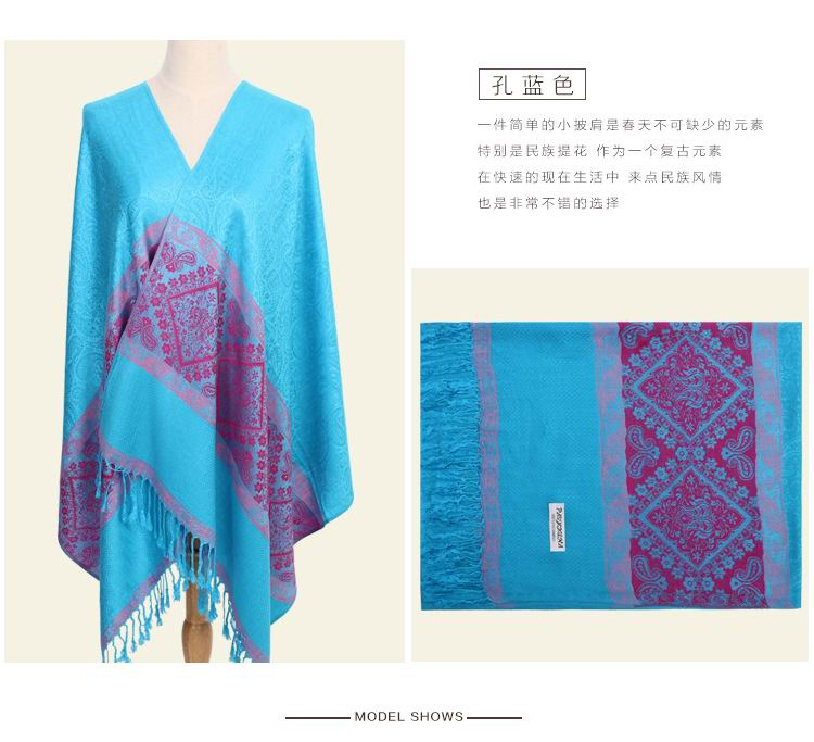 SEO_COMMON_KEYWORDS 00 PASHMINA1466