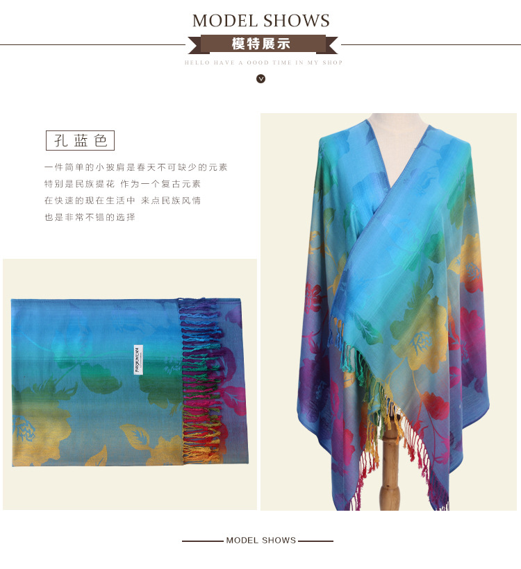 SEO_COMMON_KEYWORDS 00 PASHMINA1469