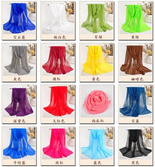 100 Plain Color Silk Scarf Wholesale