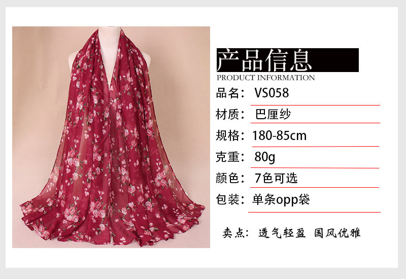 010 NEW VISCOSE SCARF 332