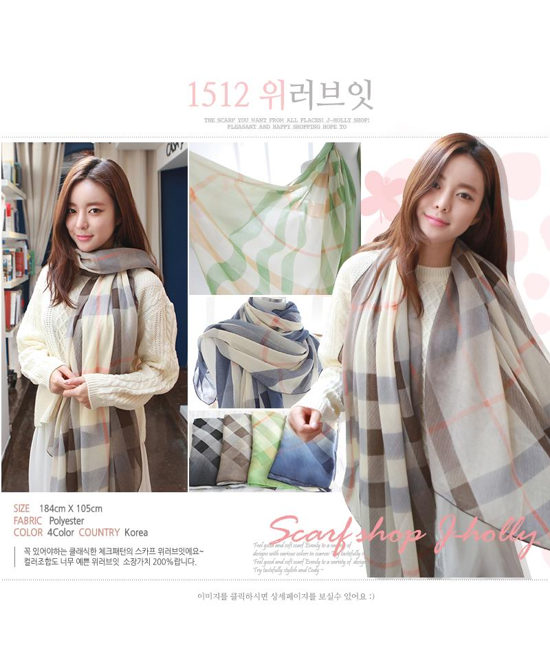 01281 Special Check Design Viscose Shawls