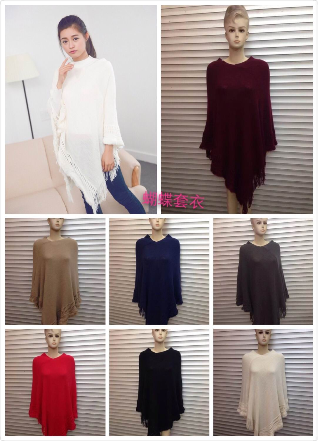 SEO_COMMON_KEYWORDS 17 Women Ponchos 061